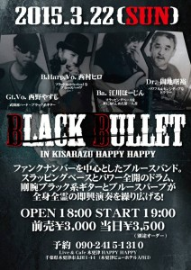 2015年3月22日BlackBullet Live 木更津HAPPY HAPPY