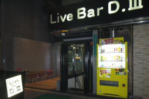 2015年8月15日Black Pallet Live!大阪Live Bar DⅢ