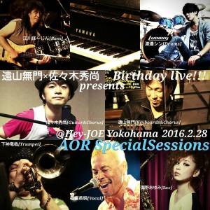 2016年2月28日横浜Hey-JOE AORソングススペシャルセッション 遠山無門×佐々木秀尚