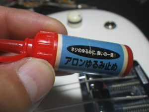 IMGP5664